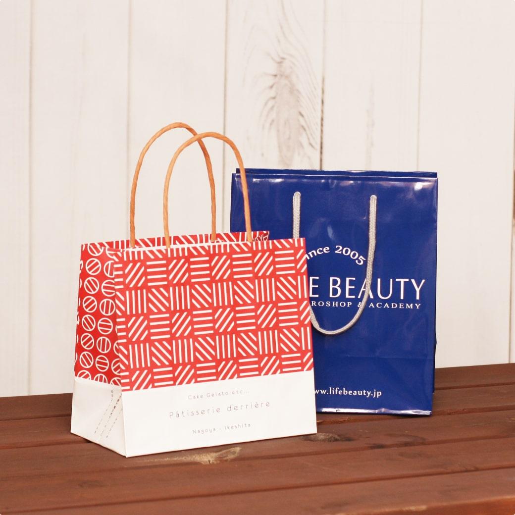 紙袋,規格サイズ220