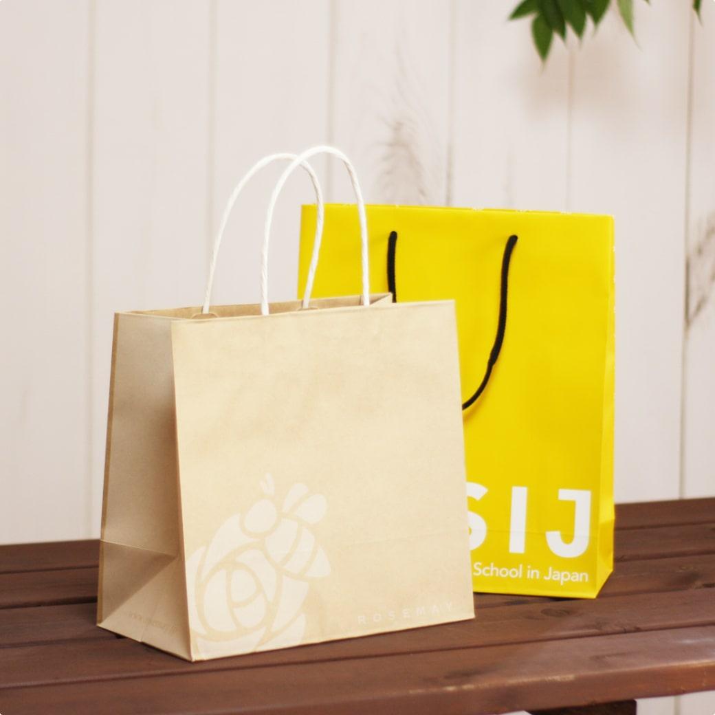 紙袋,規格サイズ260