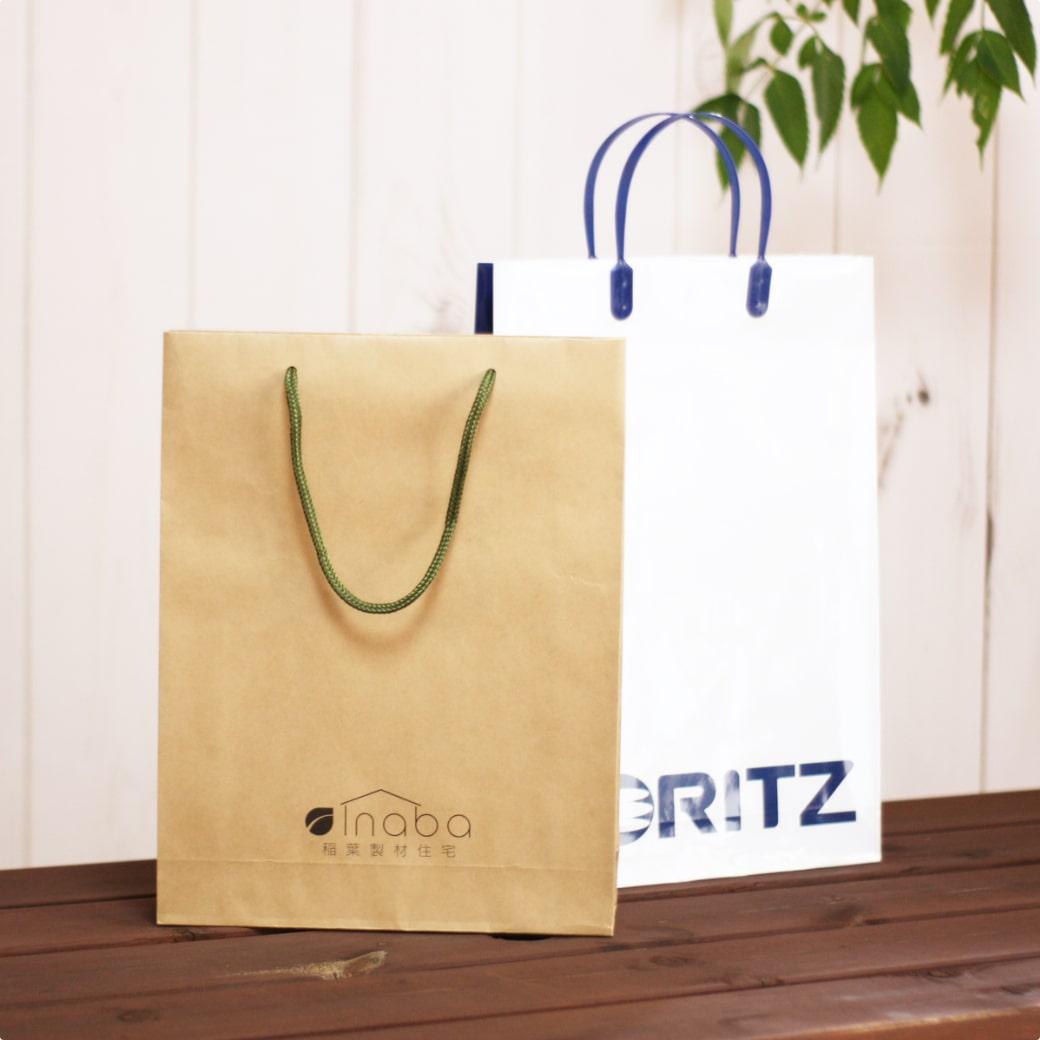 紙袋,規格サイズ280
