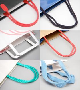 紙袋の手提げ(てさげ)は4タイプ。装着方法によってコストや見た目が変わります。